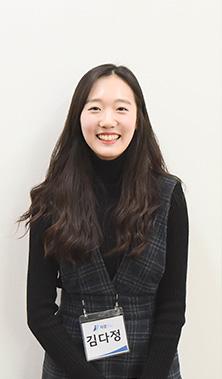 김다정 학생