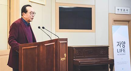 김재철 동원그룹 회장