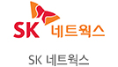 SK 네트웍스