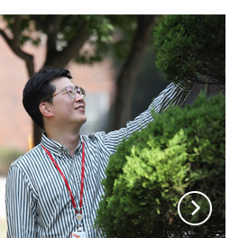 나무는 나의 힐링템 그만의 특별한 취미