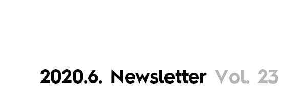 2020.6.Newsletter Vol.23
